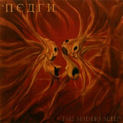 Neath - The Spiders Sleep