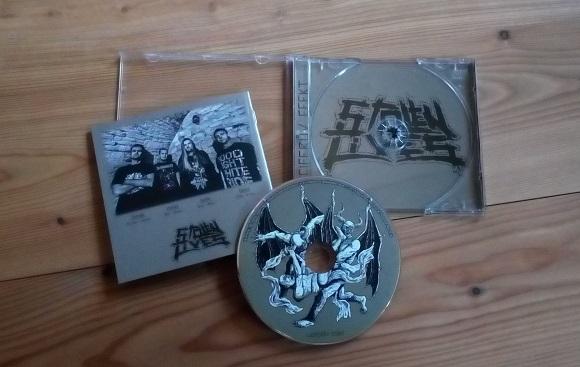 Luciferův efekt CD